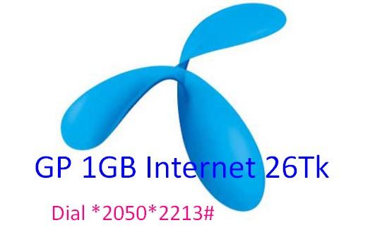 GP 1GB 26Tk