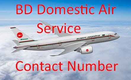 BD Domestic Air