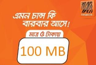 Banglalink 100MB 5TK Internet Offer