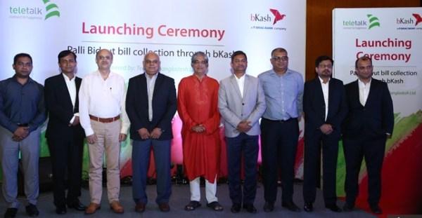 Palli Bidyut Bill Payment By bKash