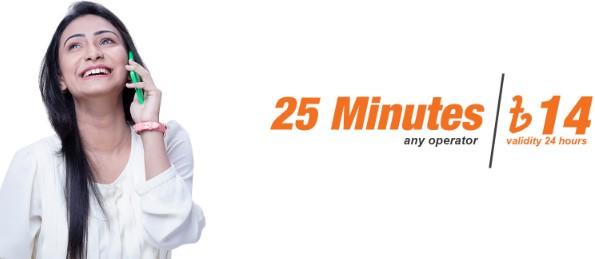 Banglalink 25 Minute 14Tk Offer