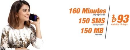 Banglalink 93Tk Bundle Offer