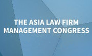 asia law firm management congress