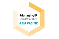 MIP Awards Asia-Pacific 2021