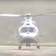 new-currency-helicopter-dispatch