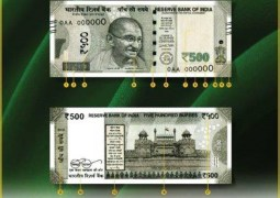 new-rs-500-note-features