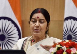 Amazon Had Dropped The Indian Flag Doormats: Apologises to Sushma Swaraj
