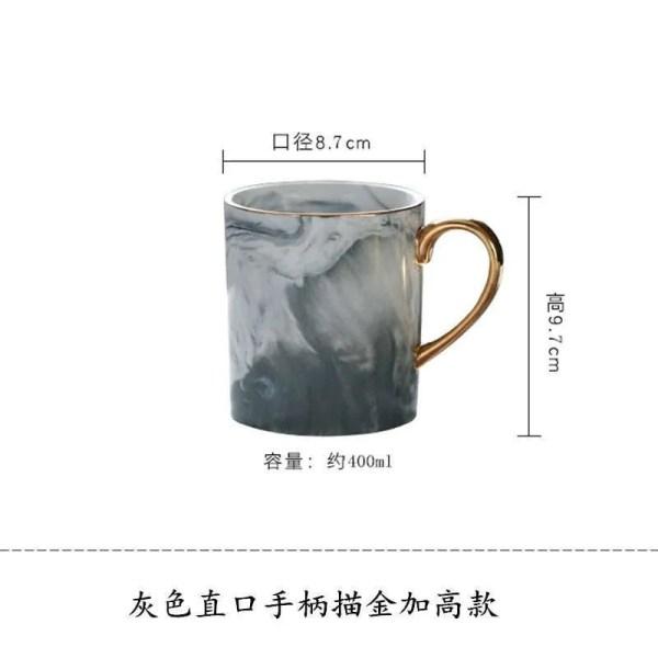 Lekoch European Marble Grain Mug 7