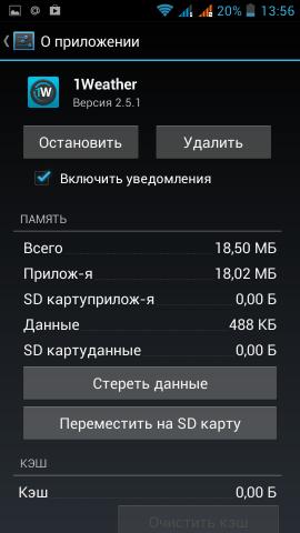 Sådan installeres programmer på et SD-hukommelseskort i Android