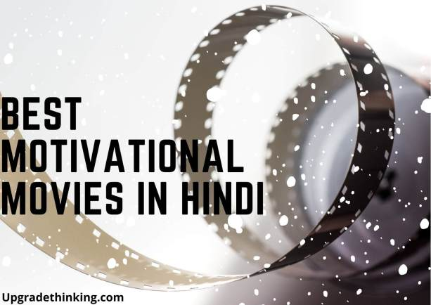 Motivational Movies In Hindi