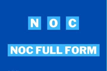 NOCfullform