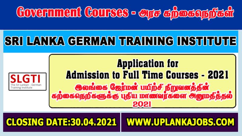 Sri Lanka German Training Institute Courses 2021