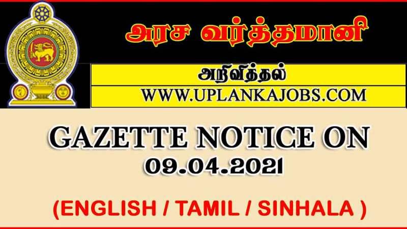 Sri Lanka Government Gazette 2021 April 09 Sinhala Tamil English