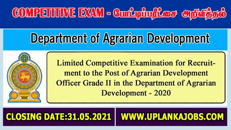 Closing Date Extended:Agrarian Development Officer