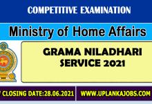 Grama Niladhari Service Exam 2021