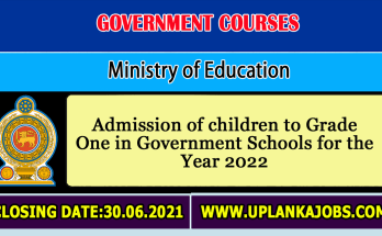 Government Schools Grade one Admission 2022 Application