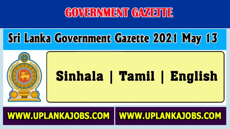 Sri Lanka Government Gazette 2021 May 13