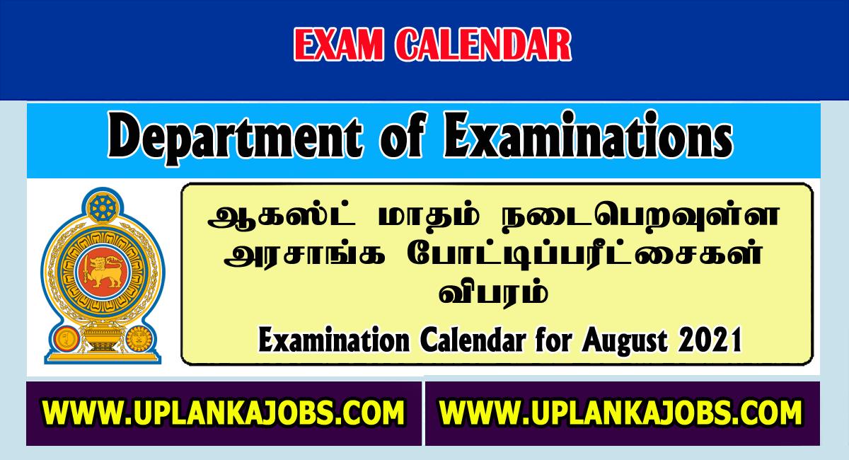 Examination Calendar for August 2021