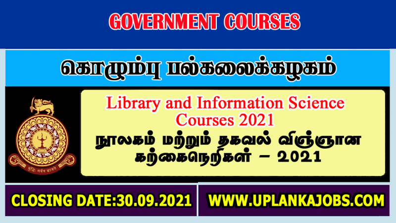 Library-and-Information-Science-Courses-2021-Closing-Date-Extended