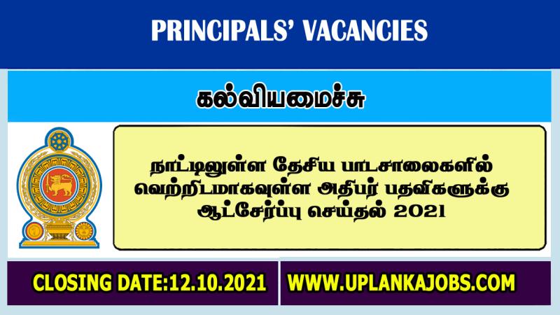principals' posts of National Schools 2021