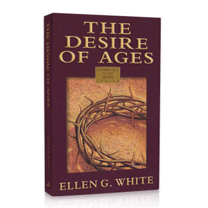 The Desire of Ages by Ellen White
