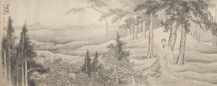 《风木图卷》  (故宫博物院)