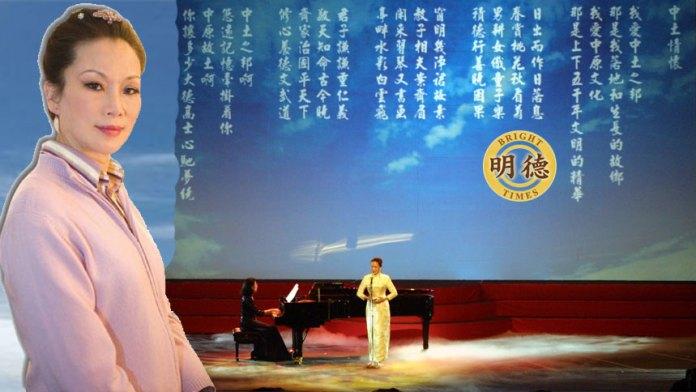 【视频】女低音歌唱家杨建生: 《中土情怀 》《天安门广场请你告诉我》《婆罗花开》(明德合成)