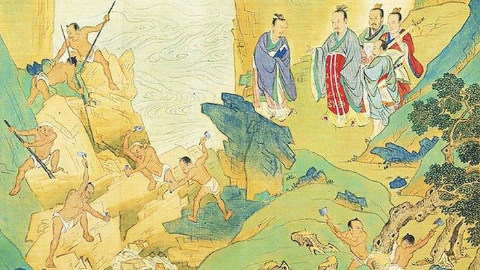 【传统故事】: 清明传说 大禹治水(公有领域截图)