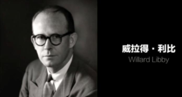 他是参与曼哈顿计划,为美国制造原子弹的重磅科学家之一(视频截图)