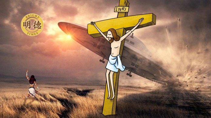 什么?耶稣被钉十字架是为了外星人?惊!(明德合成)