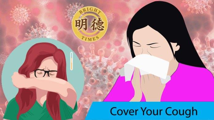著名中医师: 咳嗽礼仪的美德与疫病防护(明德综合)