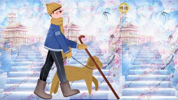 神拯救善良生命去天堂的感人故事:盲人和导盲犬(明德合成)