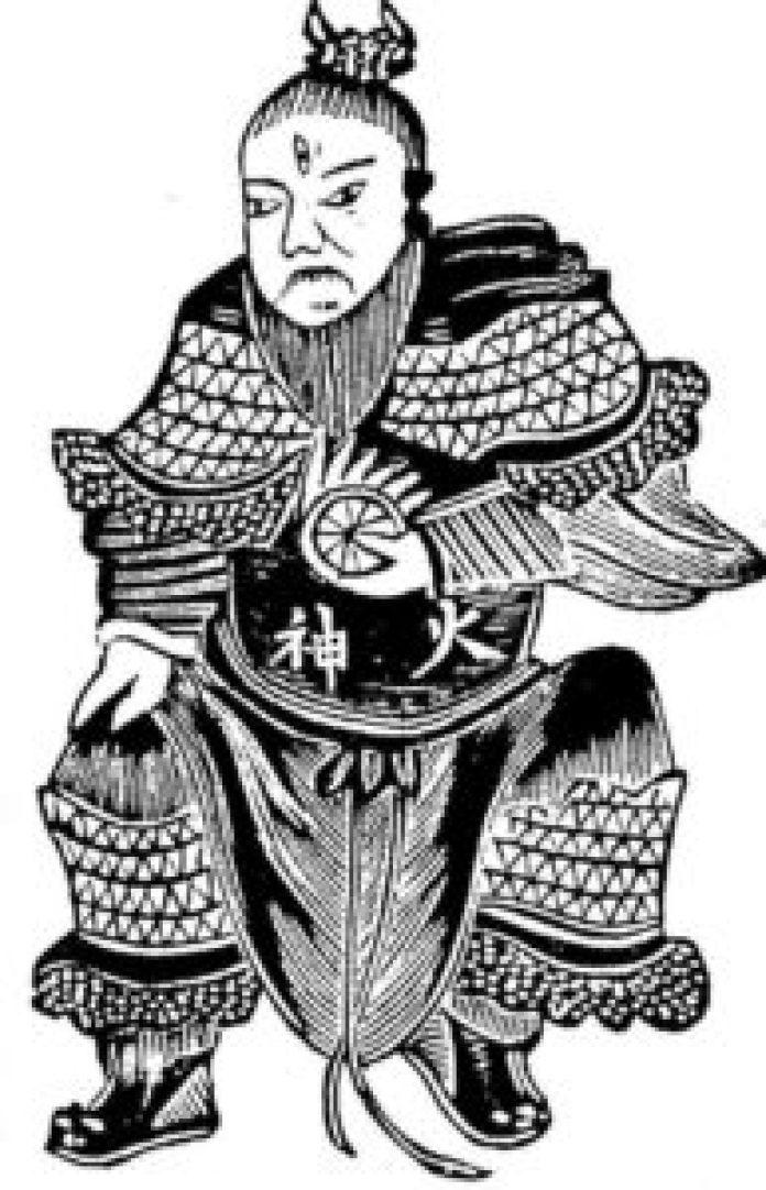 燧人氏(維基百科公有領域)