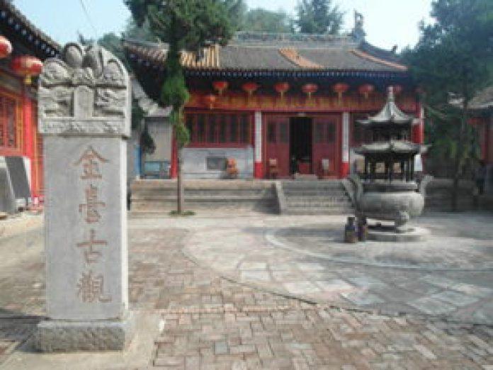 张三丰修行的宝鸡金台观(申威隆/公有领域)