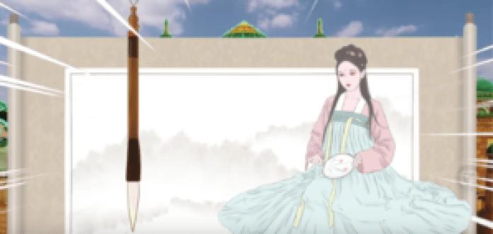 ,她看到其中一个人是自己,手中的谕旨上面有一幅画,画上有一座城(视频截图)