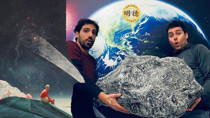 最奇怪的小行星:太陽系中的奇怪太空岩石 (明德合成)