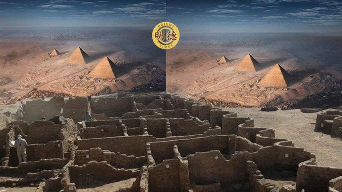 埃及发现3000年前的失落的黄金城(明德合成)