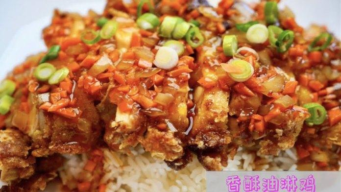 阿隋厨房:茄汁鮁魚 (视频截图)