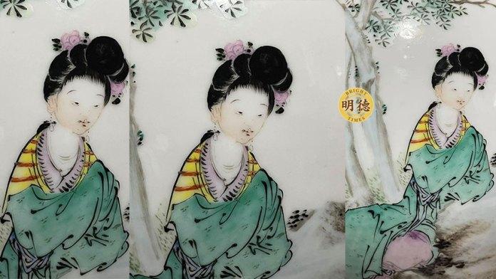 民国17年时期洋彩四系陶瓷罐
