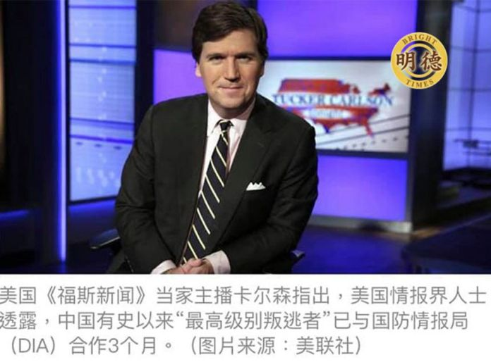 中共最擔心的事已經發生 高級軍官叛逃美國揭露生物戰真相