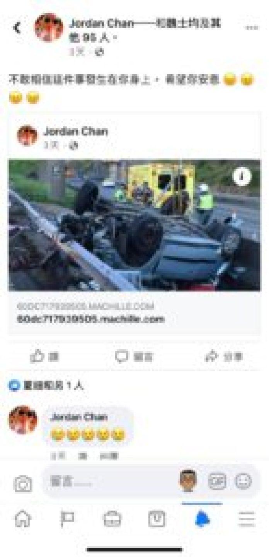 在路上遭遇了兩次襲擊。差一點被UPS大卡車撞到路基外。事情發生在這個貼文發布的同一天!