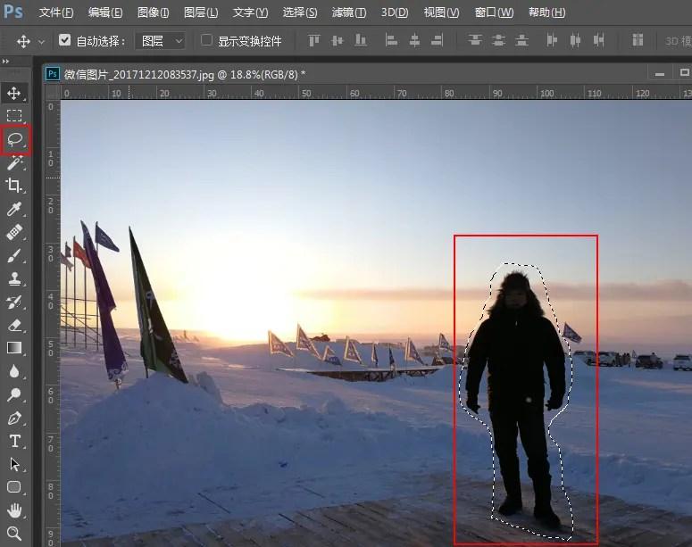 PS圖片局部調整亮度的解決辦法 - 簡書
