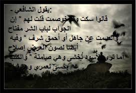 حكم عن الصمت من تصميمي امونه احمد