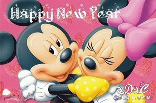 Happy New Year 2020 صور للتهاني 2020 سارة سرسور