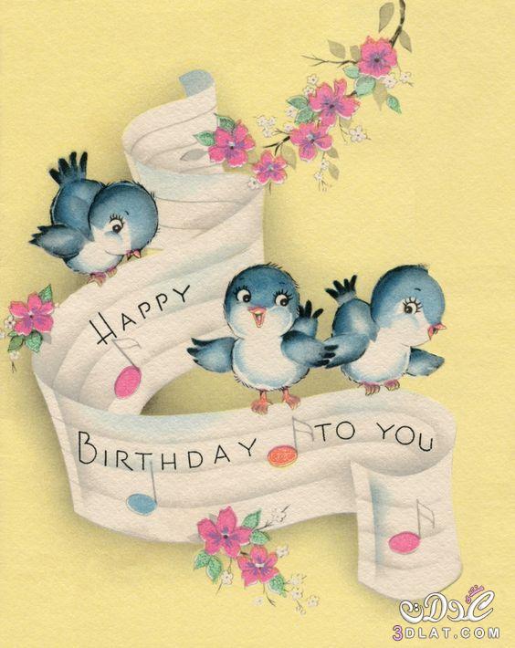 رسائل وصور مكتوب عليها ميلاد سعيد 3dlat.net_25_16_e478