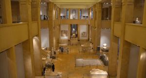 muzium Lubnan