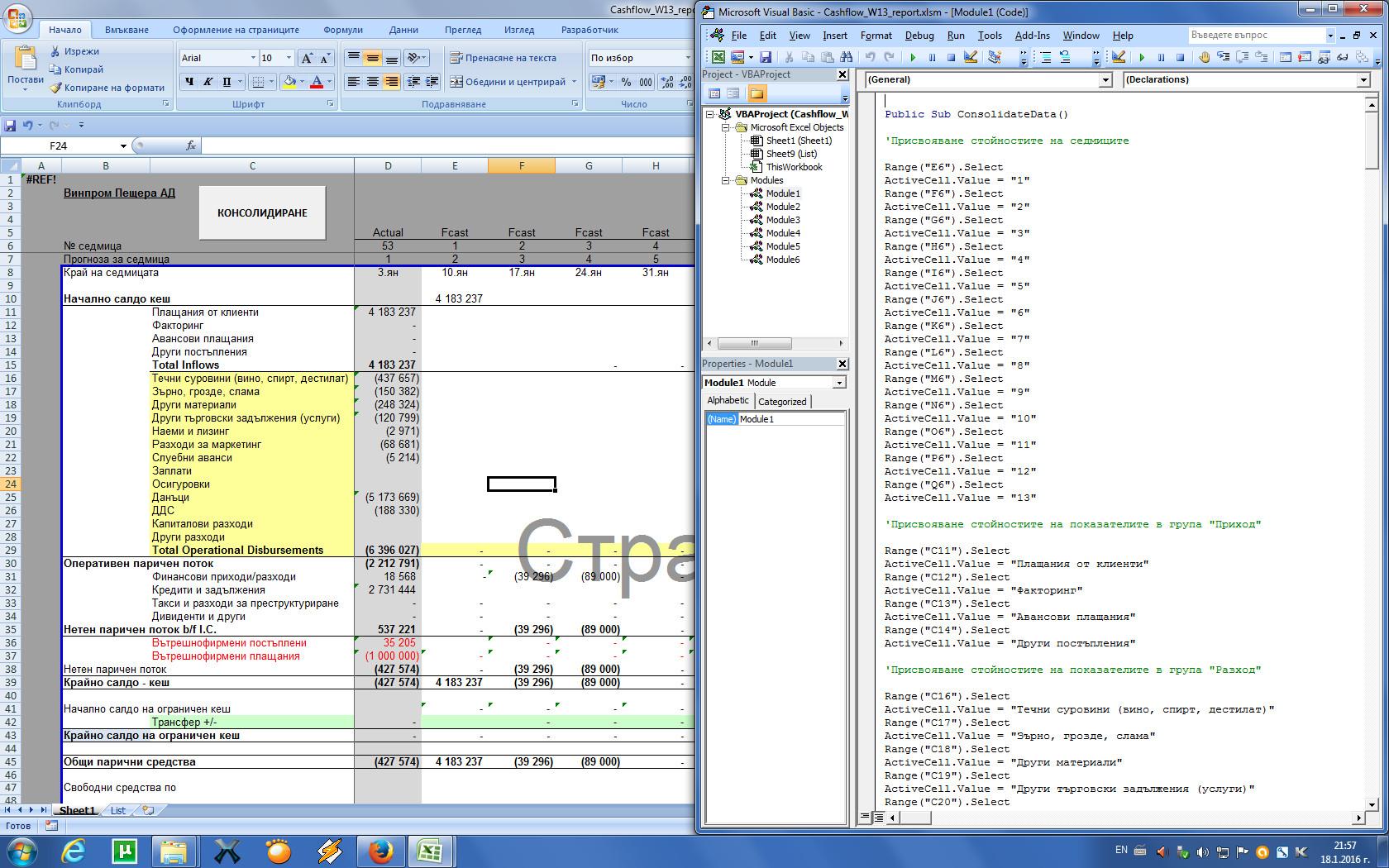 Vba Excel Range