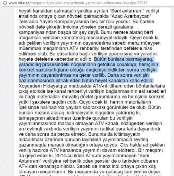 ATV-nin Xoşqədəm yalanı üzə çıxdı — FOTOFAKT