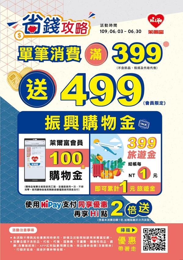 W600-1.jpg