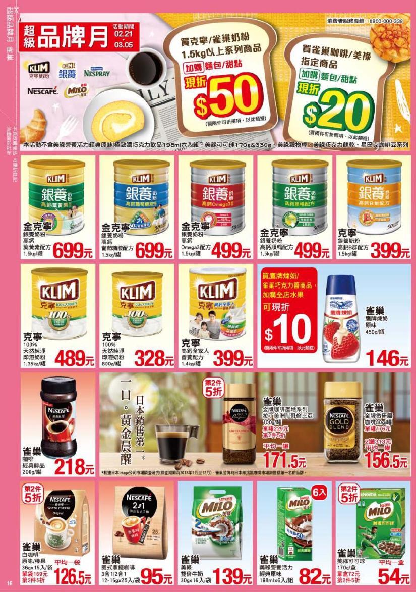 pxmart20200305_000016.jpg